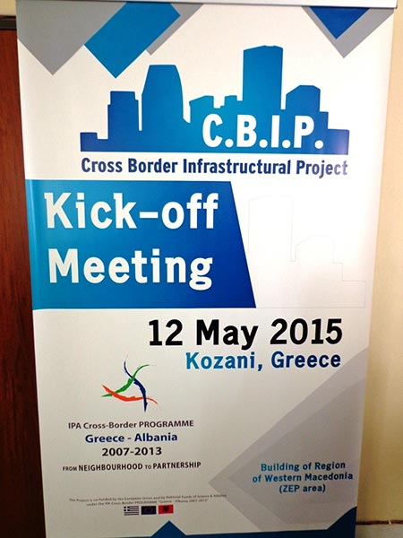 Cross Border Infrastructural Project logo